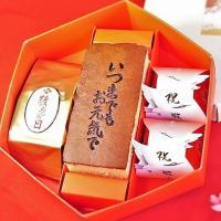 数量限定!送料無料!  縁起の良い紅白の六角箱に包まれた、特撰和菓子と日本茶のセット♪敬老の日の贈り...