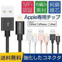▼商品説明 商品ブランド:Rock 型番:RCBO411 接続種類:Apple Lightning ...