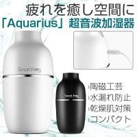 商品名:加湿器 カラー:ホワイト、ブラック 加湿器効率:5.5W サイズ:78*78*152mm タ...