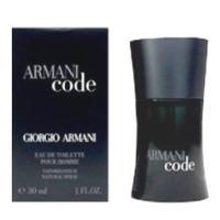 ジョルジオ アルマーニ コード プールオム EDT 30ml GIORGIO ARMANI  CODE POUR HOMME|kousuinet