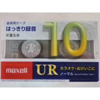 ノーマルポジションカセットテープ