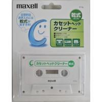 マクセル カセットテープ 乾式ヘッドクリーナー CT-CL