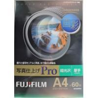 写真仕上げ Pro 超光沢 A4 60枚 WPA460PRO 印画紙ベース 厚手0.32mm LUM...