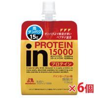 ウイダーinゼリー プロテイン15000 パインヨーグルト味です。 150g×6個(ウィダーインゼリー)
