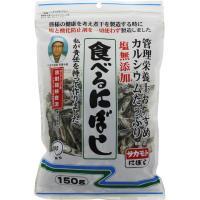 カルシウムたっぷり塩を使用していない安心の小魚です。塩と酸化防止剤を一切使わずに製造しました。