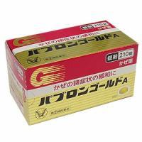 パブロンゴールドA錠は、酵素剤・リゾチーム塩酸塩に、去痰効果の優れたグアイフェネシンを配合し、きれに...