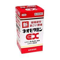 新ネオビタミンEX「クニヒロ」は、ビタミンB1誘導体であるフルスルチアミン塩酸塩、ビタミンB6、ビタ...