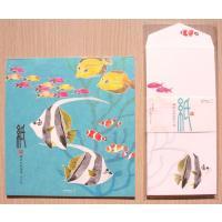 青の色調に、熱帯魚が泳いでいる絵柄です  千年以上もの長い歴史と伝統に育まれた「越前和紙」 紙漉きに...