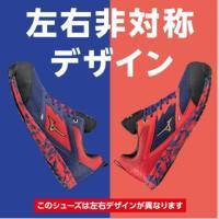 安全靴 ミズノ mizuno 限定色 F1GA1803 オールマイティ VS 紐 送料無料 ワーキング セーフティ シューズ 2020 新作 軽量 おまけ付き