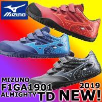 安全靴 ミズノ mizuno F1GA1901 TD22L オールマイティ 2019 新作 セーフティー シューズ あすつく 送料無料 軽量 メンズ 作業靴