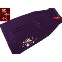 夢千代 はかま 袴 単品 刺繍袴 紫 hs-38 M・LLサイズ