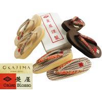 新品 箱入り 日本製 菱屋と岡重のコラボレーション商品です。 菱屋謹製のカフェ草履ですが、鼻緒には、...