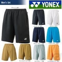 【2015新色登場】YONEX(ヨネックス)Uni ベリークールハーフパンツ 1550 ソフトテニス...