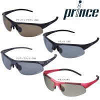 Prince(プリンス)「調整機能付き調光偏光サングラス PSU232(専用セミハードケース付)」