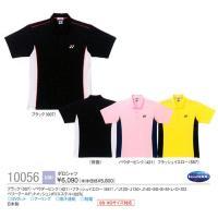 『即日出荷』YONEX(ヨネックス)Uni ポロシャツ 10056 ソフトテニス&バドミントンウェア...