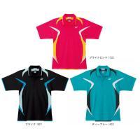 『即日出荷』 YONEX(ヨネックス)「Uni ポロシャツ 10122」ソフトテニス&バドミントンウ...