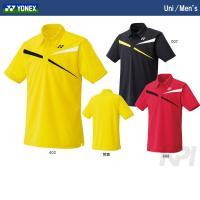 『即日出荷』YONEX(ヨネックス)「Uni ポロシャツ(スタンダードサイズ) 10133」ウェア「...