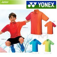 YONEX(ヨネックス)「JUNIOR ジュニアポロシャツ 12129J」テニス&バドミントンウェア...