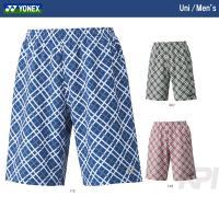 YONEX(ヨネックス)「Uni ハーフパンツ(スリムフィット) 15040」テニス&バドミントンウ...