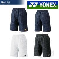 「2016新製品」YONEX(ヨネックス)「Uni ユニハーフパンツ(スリムフィットロング) 150...