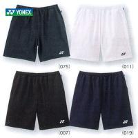 YONEX(ヨネックス)ジュニアベリークールパンツ1550J ソフトテニス&バドミントンウェア「FW...