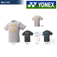 『即日出荷』「2017モデル」YONEX(ヨネックス)「Uni ユニドライTシャツ 16250Y」テ...