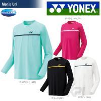 「2017新製品」YONEX(ヨネックス)「UNI ロングスリーブTシャツ 16305」テニス&バド...