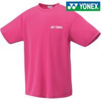 ヨネックス YONEX テニスウェア ジュニア ジュニアドライTシャツ 16400J-654 2018SS[ポスト投函便対応] 『即日出荷』