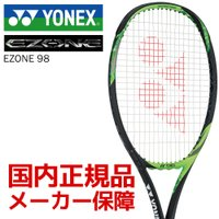 「2017新製品」YONEX(ヨネックス)「EZONE 98(Eゾーン98) 17EZ98」硬式テニ...