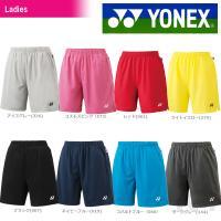 YONEX(ヨネックス)「Ladies レディース ニットストレッチハーフパンツ 25008」ソフト...