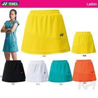 『即日出荷』 YONEX(ヨネックス)「WOMEN スカート(インナースパッツ付) 26019」レデ...