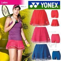 YONEX(ヨネックス)「Ladies レディーススカート(インナースパッツ付) 26025」テニス...