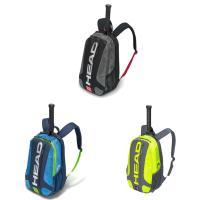 ヘッド HEAD テニスバッグ・ケース  Elite Backpack エリート バックパック ラケット収納可能 283759 『即日出荷』