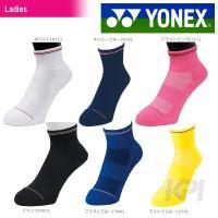 「2017モデル」YONEX(ヨネックス)「Ladies ウィメンズアンクルソックス 29101」テ...