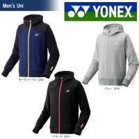 「2017新製品」YONEX(ヨネックス)「UNI スウェットパーカー 30043」テニス&バドミン...