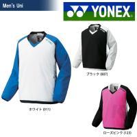 「2016新製品」YONEX(ヨネックス)「UNI 中綿入りVブレーカー(フィットスタイル) 310...