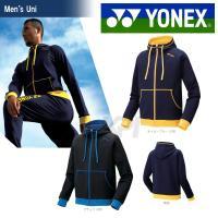 「2016新製品」YONEX(ヨネックス)「Uni ユニスウェットパーカー 32010」テニス&バド...