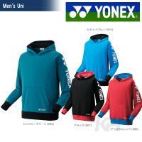 「2017モデル」YONEX(ヨネックス)「UNI スウェットパーカー(フィットスタイル) 3201...