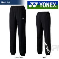 「2017モデル」YONEX(ヨネックス)「UNI スウェットパンツ(フィットスタイル) 32013...
