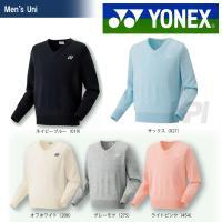 「2017新製品」YONEX(ヨネックス)「UNI セーター 32014」テニス&バドミントンウェア...