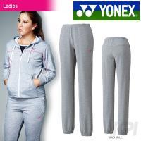 YONEX(ヨネックス)「Ladies レディース スウェットパンツ 39001」ウェア「FW」『即...