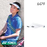 ヨネックス YONEX テニスキャップ・バイザー レディース ウィメンズベリークールサンバイザー 40054-011