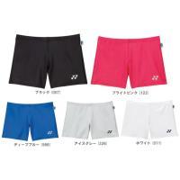 YONEX(ヨネックス)「Ladies レディース アンダースパッツ 42000」ソフトテニス&バド...