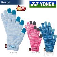 YONEX(ヨネックス)「Uni ヒートカプセルタッチパネルグローブ 45011」ウェアアクセサリー...