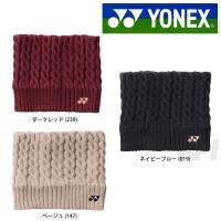 『即日出荷』「2017モデル」『受注会限定』YONEX(ヨネックス)「UNI ネックウォーマー 46...
