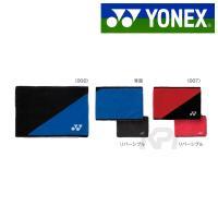 「2017新製品」YONEX(ヨネックス)「Uni ユニ ネックウォーマー(リバーシブル)  460...