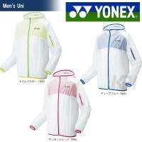 「2017新製品」YONEX(ヨネックス)「UNI ニットウォームアップパーカー 50063」テニス...