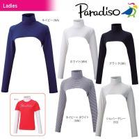 12時間限定タイムセール! PARADISO(パラディーゾ)「Ladies レディースネック&アーム...