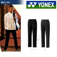YONEX(ヨネックス)「Uni ユニメッシュウォームアップパンツ(アスリートフィット) 60054...