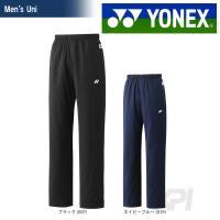 「2016モデル」YONEX(ヨネックス)「Uni ウォームアップパンツ 60058」テニスウェア「...